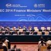 Министры финансов стран АТЭС пос