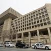 ФБР уличило переводчицу, работавшую в госдепартаменте, в шпионаже в пользу Китая