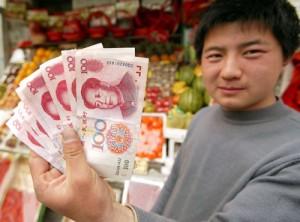 Всемирный банк переходит на юани2