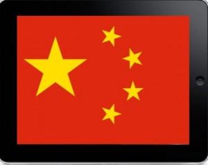 В Китае создаются конкуренты Samsung и Apple