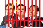 Китайская коррупция даже древние традиции меняет
