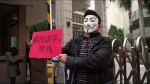 Китайская цензура и акции протеста. Часть 1