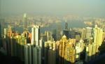 Скидка на посещение достопримечательностей Гонконга
