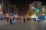 Улица беспошлинной торговли в Пекине