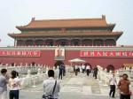Учеба в Китае. Часть 2