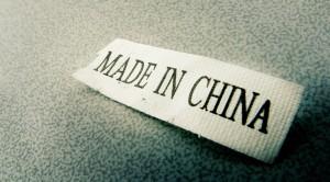 Экономим на покупках в Китае2