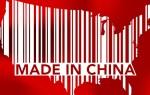 Экономим на покупках в Китае. Окончание