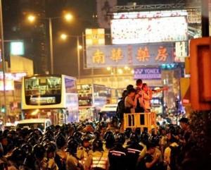 Противостояния в Гонконге