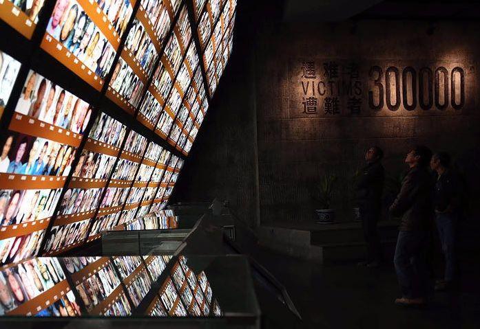 Музей памяти жертв массовой резни в Нанкине
