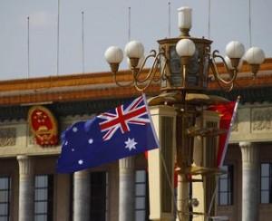 Австралийский флаг в Пекине