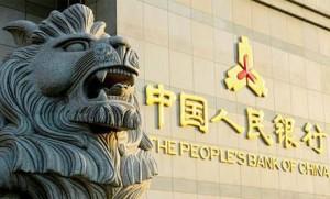 В филиале Народного банка Китая сотрудник устроил стрельбу