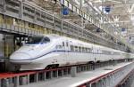 В эксплуатацию вводится высокоскоростная железная дорога в Синьцзяне