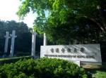 Университеты Гонконга ужесточили проверку на знание английского