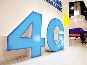 мобильная связь 4G
