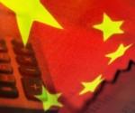 Экономика КНР стала самой крупной в мире, опередив США