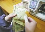 Старые банкноты в провинции Хэнань пускают на выработку электричества