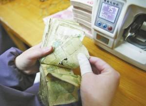 старые банкноты юань