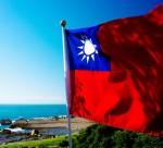 Китай требует от США прекратить поставки оружия Тайваню