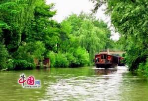 1.   Ханчжоу