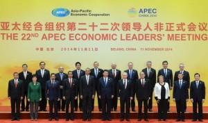 Завершился саммит АТЭС