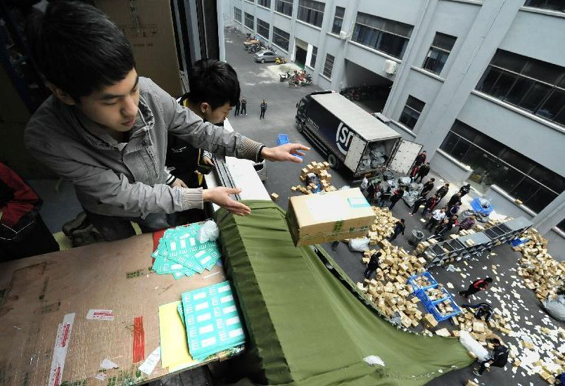 Продажи Alibaba превысили 9 млрд долларов США