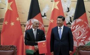 Визит президента Афганистана в КНР