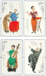 Набор марок «Китайская опера»