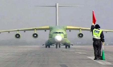 Самолёт производства КНР Юнь-20