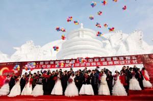 14 февраля в Китае не будет свадеб