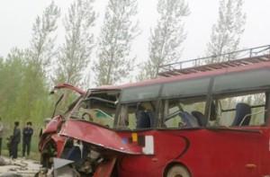 15 человек погибли в автокатастрофе на северо-западе Китая