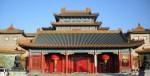Экспонаты из уникального сандалового дерева в Пекине