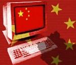 Китай наказывает сайты вульгарного содержания