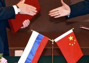 Встреча властей Китая и России