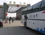 Китайцев задержали при незаконном пересечении границы РФ