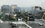 18 человек погибли в Китае в результате масштабного ДТП