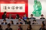 Аукцион Кристи проникает в Китай