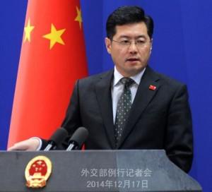 Министр иностранных дел Китая