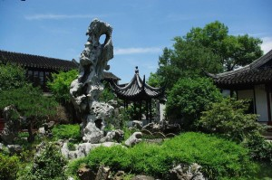 2. Парк Лиуюань (Сад Томления)