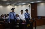 Торговец из Ляолина казнен за убийство