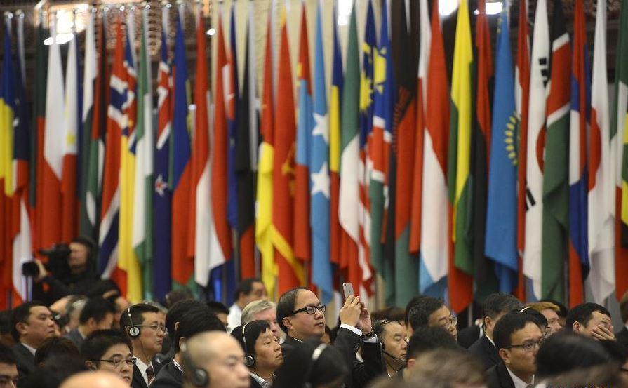 Интернет конференция в КНР