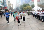 В международном китайском марафоне примет участие 20 тысяч человек