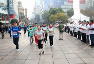 Китайский марафон