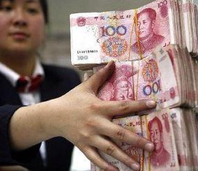 Расчеты в юанях с Австралией