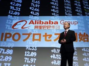 Alibaba разместила облигации