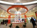 В Китае создадут интернет платформу для торговли продуктами питания