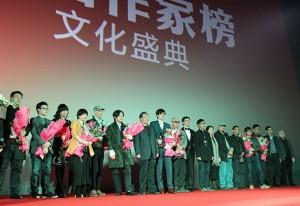 Китайские писатели