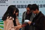 Неделя кибербезопасности стартовала в Пекине