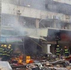 взрыв в ресторане Китая