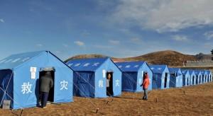Палаточный лагерь для переселенцев в Китае