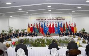 Президент Китая на встрече стран Тихоокеанского региона